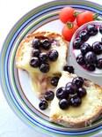 朝食♥フレッシュブルーベリー♥とろ~りチーズトースト