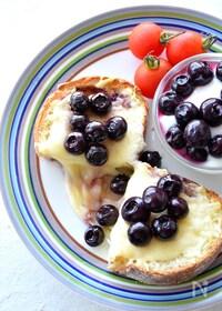 『朝食♥フレッシュブルーベリー♥とろ~りチーズトースト』