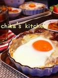 半熟卵が絡んでうまー♥︎餃子の皮で簡単ラザニア風♪