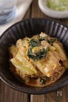【ご飯がいける】ツナとチンゲン菜のごま油香るコチュマヨ和え