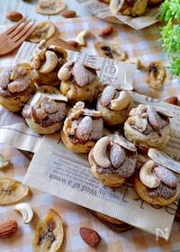 『チョコバナナッツ♡『うどんdeロリポップケーキ』』