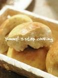 ローズマリーが香る♪あっさり味のプチパン
