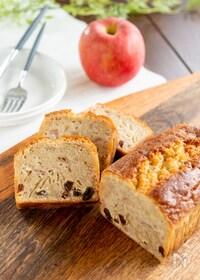 『りんごたっぷり!りんごのパウンドケーキ』