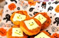素材一品だけおかず、かぼちゃのスイートチーズ焼き