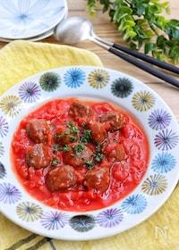 『10分で完成♡『ミートボールのトマト煮込み』』