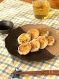 桜えびとごまチーズ入りれんこん餅