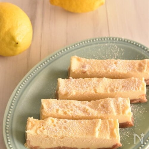 レンジで5分!爽やかレモンのスティック塩チーズケーキ