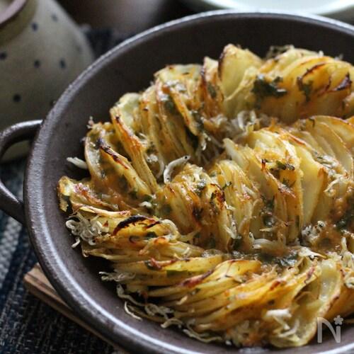 しらすと大葉味噌の和風ローストポテト。