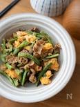 『豚肉とインゲンと卵の甘辛香味炒め』#簡単#ご飯が進む