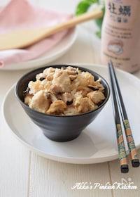 『牡蠣だし醤油♡鶏のささみと椎茸の炊き込みごはん♪ヒガシマル』