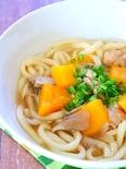 【免疫力アップ】かぼちゃと舞茸の味噌煮込みうどんの作り方