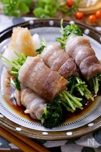 レンジで簡単美味しい!!『豆苗の豚肉巻き』〜おろしポン酢〜