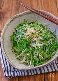 『*水菜ともやしとしらすのナムル風サラダ*』