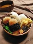 お弁当に〜めんつゆで簡単ツナマヨはんぺんバーグ〜(作りおき)