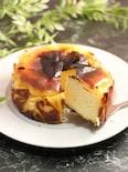 バスクチーズケーキ とろける甘~いレモン風味