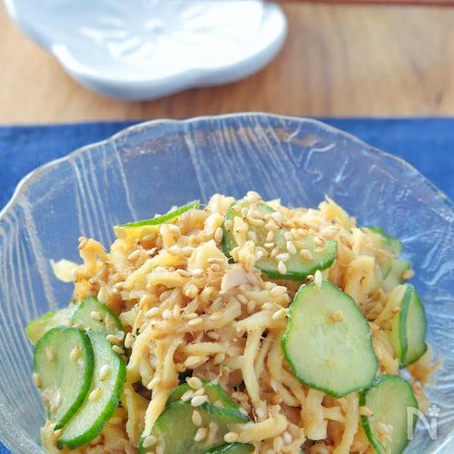 食べたら止まらない!切り干し大根とツナの中華サラダ