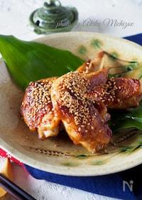 『【覚えやすい調味料大さじ1】鶏手羽先の甘辛ごま風味照り焼き』