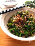 抱えて食べたい♡おかかまみれの菜の花と糸こんのツナ麺つゆ炒め