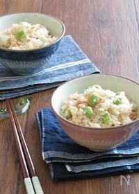 『お弁当に♪鮭と枝豆の炊き込みごはん』