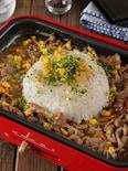 【熱々が最高に旨い】豚こまのペッパーランチ風中華あんかけご飯