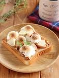 りんごとマシュマロのナッツトースト