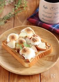 『りんごとマシュマロのナッツトースト』