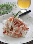 新玉葱とカニカマのからしマヨネーズサラダ