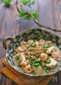 『豆腐と鶏ひき肉とむき海老とオクラのとろみ煮』