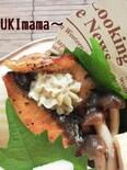 お弁当に〜マスタードクリームのソース(作りおき)〜1