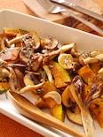 秋の味覚♪焼ききのことかぼちゃのイタリアンマリネ