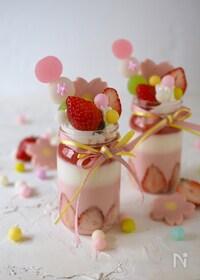 『ひな祭りに!苺ミルクゼリーパフェ【レンジ・混ぜるだけ・簡単】』