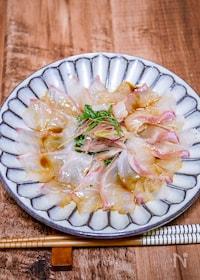 『さっぱりと食べる「鯛の和風カルパッチョ」』
