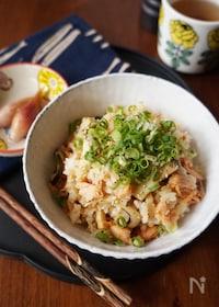 『秋鮭とエリンギの混ぜご飯』