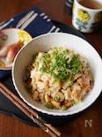秋鮭とエリンギの混ぜご飯