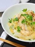 【簡単ヘルシー】大根と蒸し鶏のサラダ