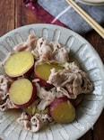 豚とさつまいもの白だしさっと煮。
