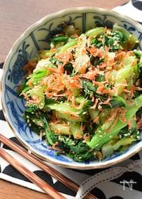 『【材料2つ】無限に食べれちゃう♡チンゲン菜と小えびのナムル♡』