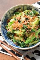 【材料2つ】無限に食べれちゃう♡チンゲン菜と小えびのナムル♡