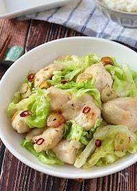 『鶏むね肉と春キャベツのペペロン風炒め』