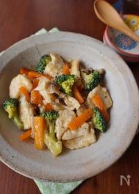 『鶏むね肉とブロッコリーのあっさり中華炒め』