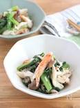 レンジで簡単!小松菜とかにかまのねぎ塩サラダ