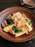 筍と菜の花のバター醤油ソテー(動画あり)