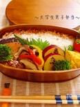 お弁当にもう一品!~薩摩芋の蜂蜜柚子煮~