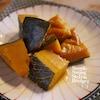 【動画で解説!】基本の和食 煮崩れしにくいカボチャの煮物の作り方