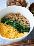 『基本の3色そぼろご飯【鶏・卵・ほうれん草】』#お弁当