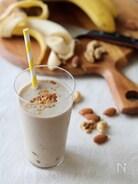 コーヒーバナナ・ナッツスムージー。