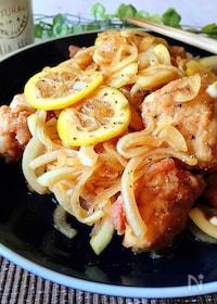 『[作り置き]鶏から揚げの玉ねぎ・レモンのポン酢漬け』