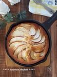 はかり不要。混ぜて焼くだけ。スキレットりんごケーキ