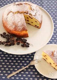 『ラムレーズンのパウンドケーキ』