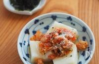 すぐでき!ピリ辛まろやか韓国風『キムチーズ餅』